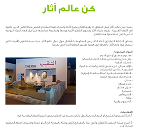 SharjahMuseums