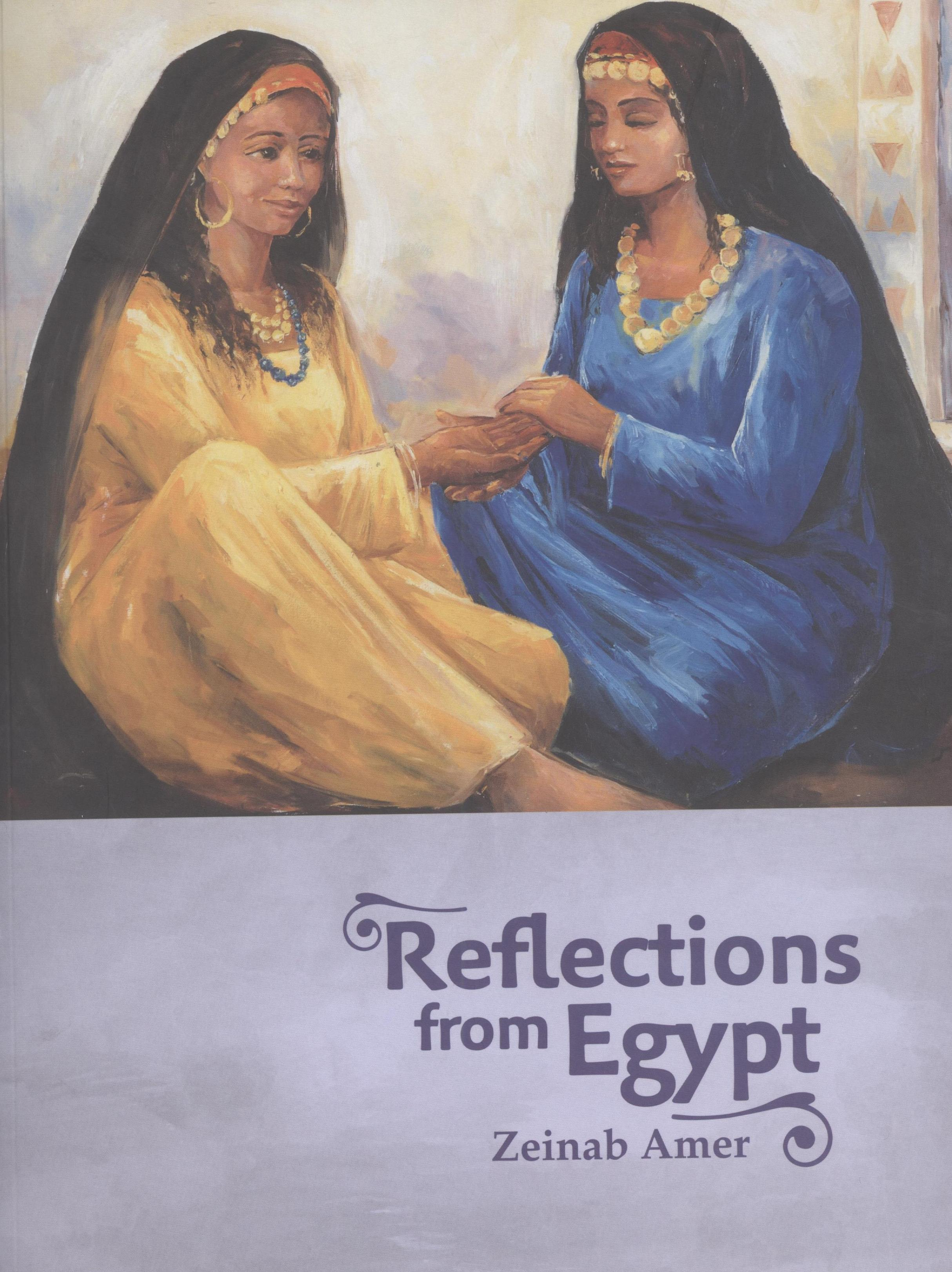 Reflections from Egypt: Zeinab Amer