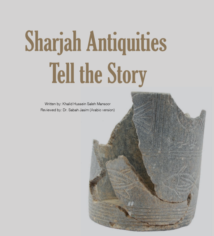 Sharjah Archaeology Narrates History book (second print)
