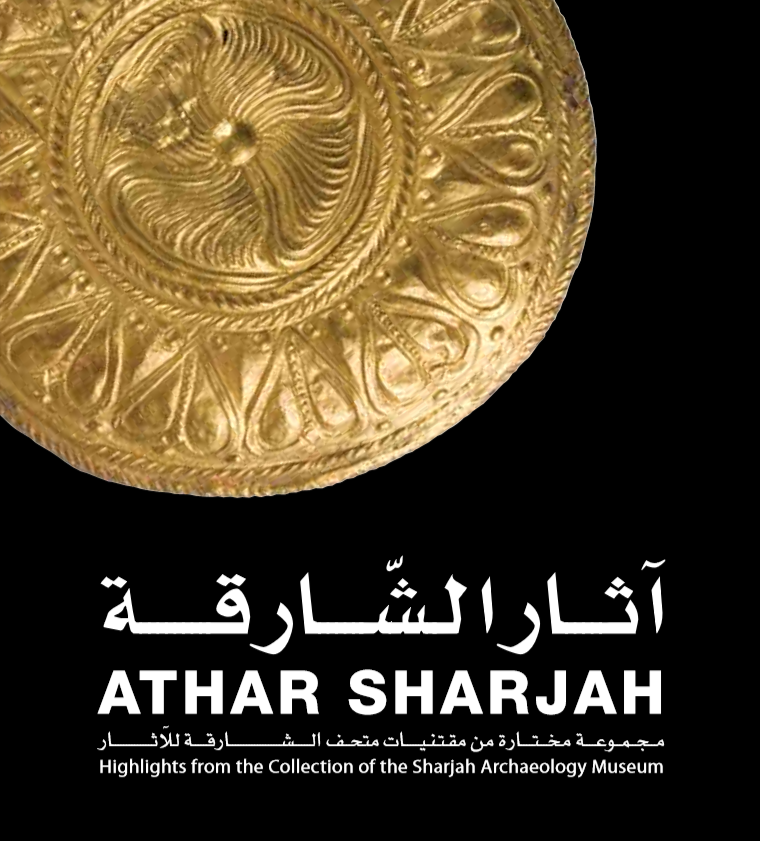 Athar Sharjah – Highlights from the Collection of the Sharjah Archaeology Museum